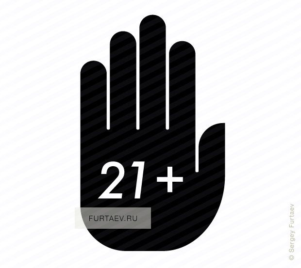 Vector icon of 21+ written on palm