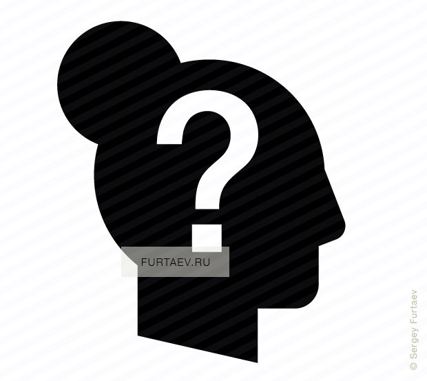 Vector icon of female profile with question mark
