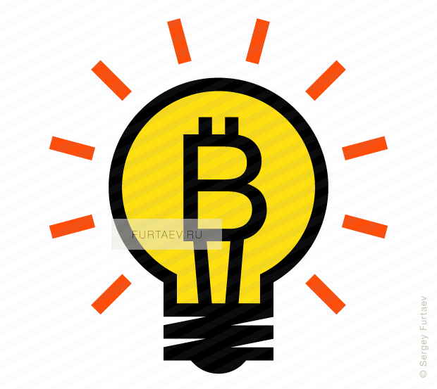 Vector icon of shinning light bulb with bitcoin sign inside
