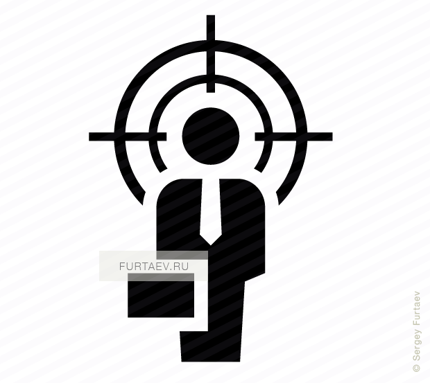 Vector icon of male person with tie and briefcase standing under crosshair
