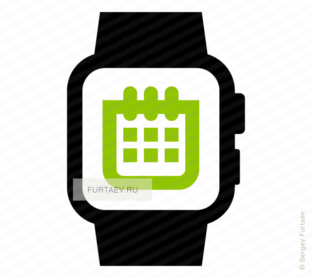 Vector icon of smart watch with calendar page on screen