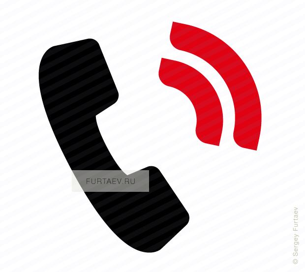 Vector icon of phone handset with wireless signal