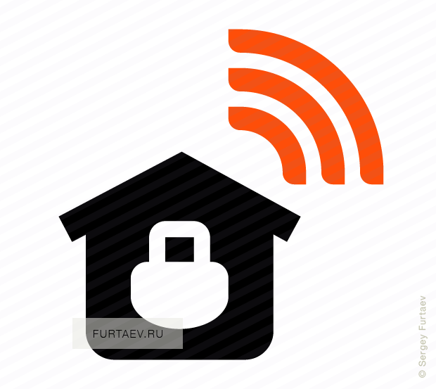 Vector icon of wireless signal going from house with closed padlock