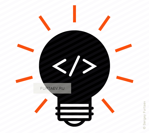 Vector icon of shinning light bulb with code sign inside