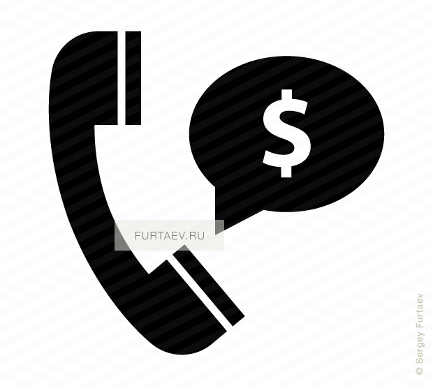 Vector icon of telephone handset and chat bubble with dollar sign inside