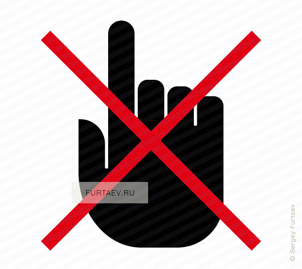 Vector icon of crossed out index finger
