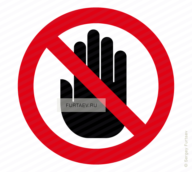 do not touch vector icon