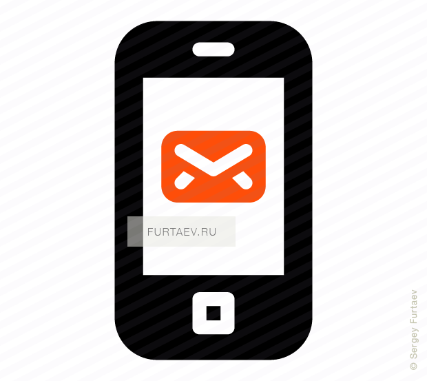 Vector icon of mobile phone with envelope on screen