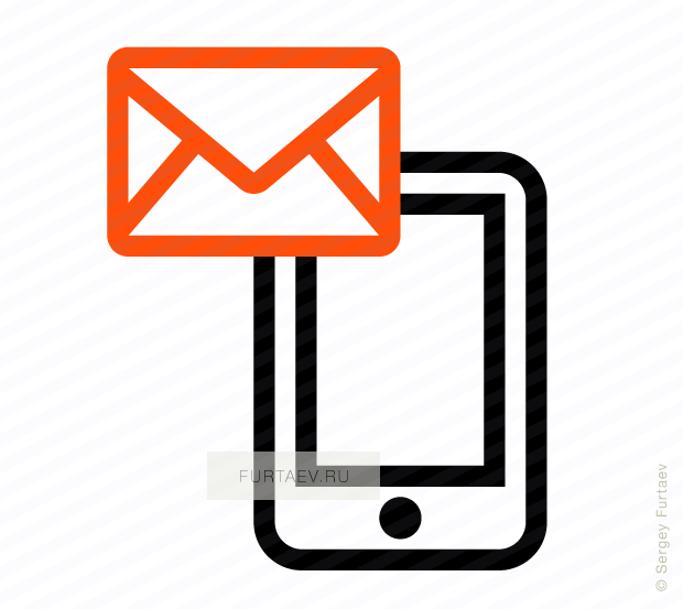 Vector icon of mobile phone under envelope