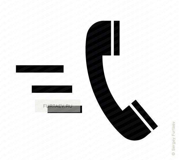 Vector icon of handset with motion lines behind it