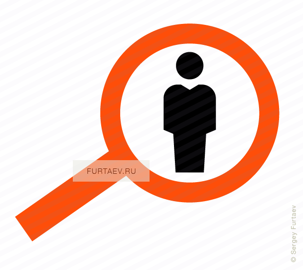 Vector icon of man standing under magnifying glass