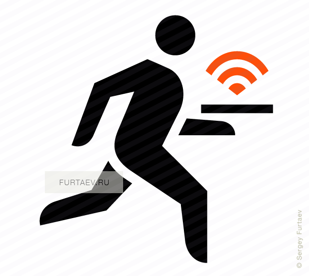 Vector icon of waiter running with Wi-Fi signal sign on platter