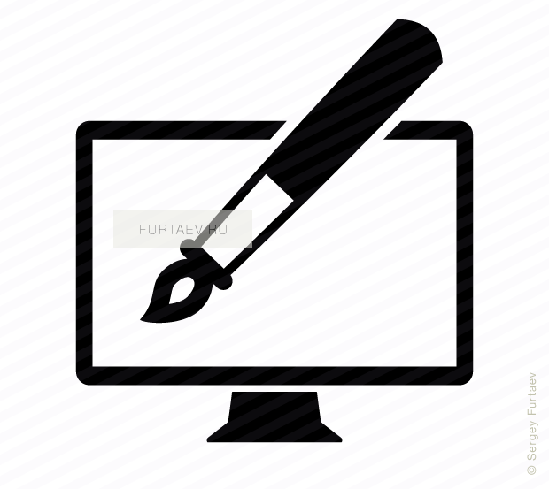 Vector icon of monitor under paintbrush