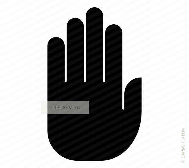 Vector icon of palm side of human hand