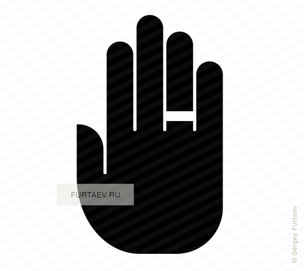 Vector icon of human hand with ring on ring finger
