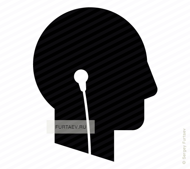 Vector icon of male profile with headphones