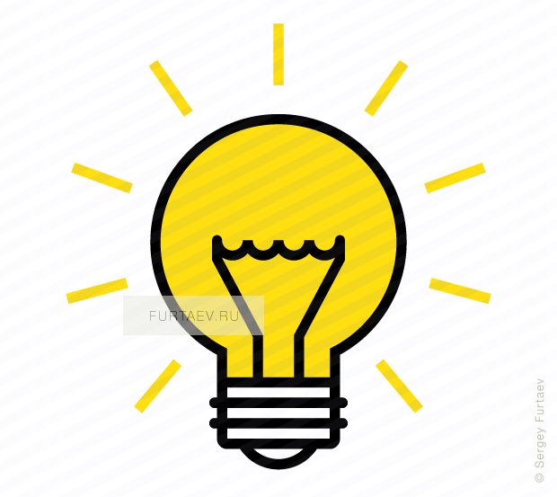 Vector icon of shining light bulb