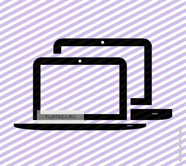 Laptops vector icon