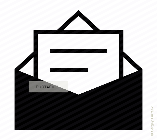 Vector icon of open envelope with text page inside