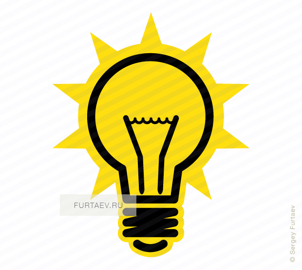 Vector icon of shining electric lamp