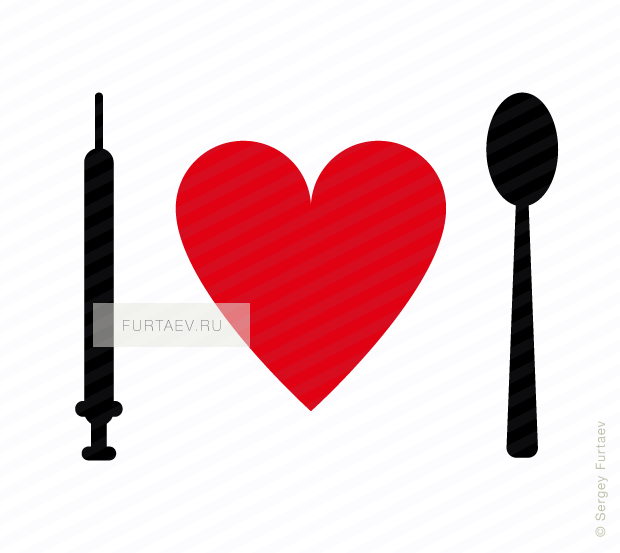 Vector icon of heart served with syringe and spoon