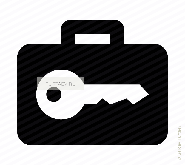Vector icon of key over suitcase
