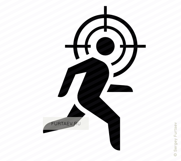 Vector icon of male person running under crosshair