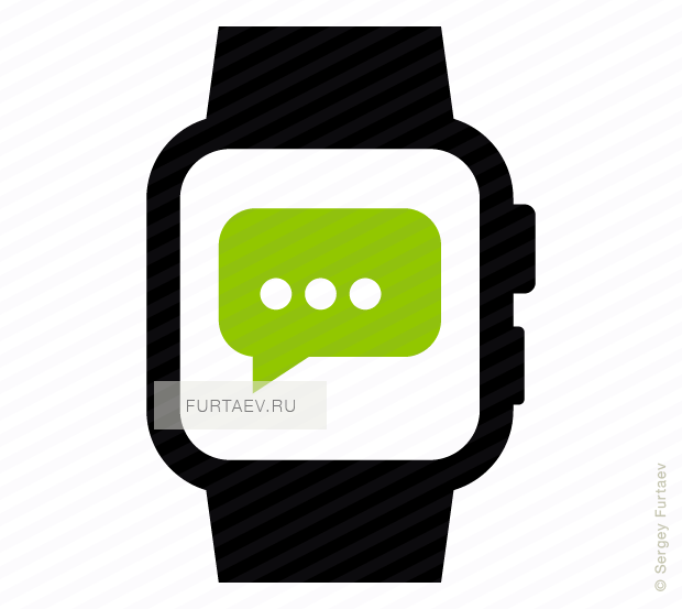 Vector icon of smart watch with chat bubble on screen