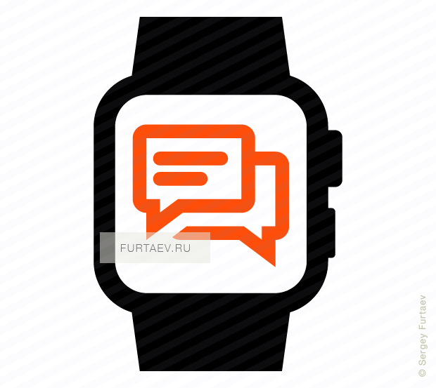 Vector icon of smart watch with two chat bubbles on screen