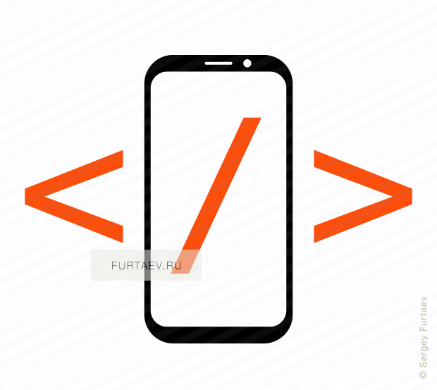 Mobile App Development Vector Icon