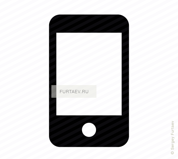 Vector icon of smartphone