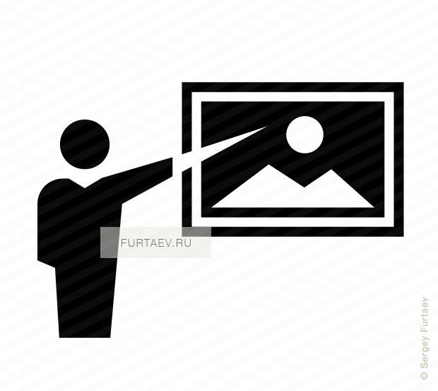 Vector icon of teacher with pointing stick showing on picture