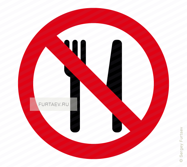 Vector icon of prohibitory sign with fork and knife inside