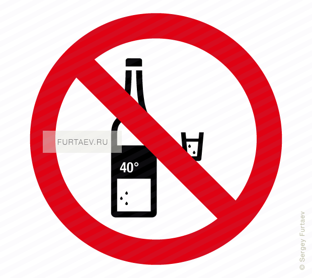 Vector icon of prohibitory sign with bottle of vodka and shot inside