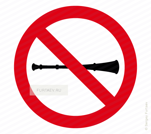 Vector icon of prohibitory sign with vuvuzela inside