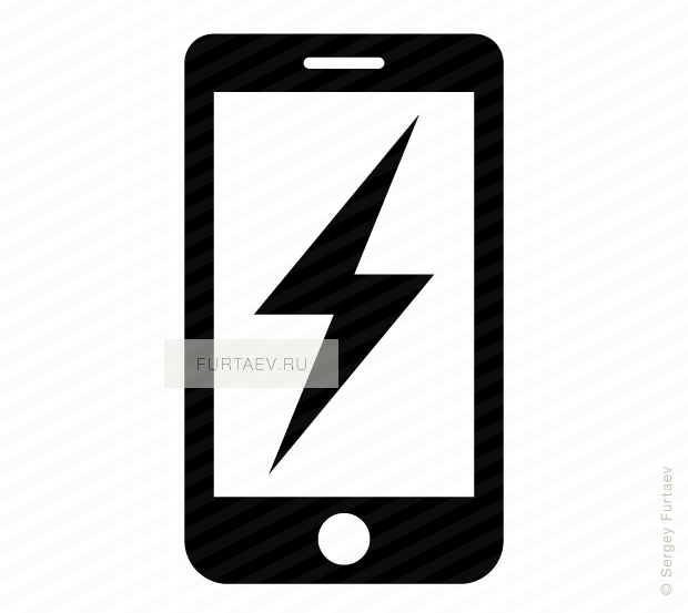 Vector icon of mobile phone with lightning on screen