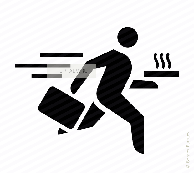 Vector icon of running man with briefcase and pizza in his hands and motion lines behind him