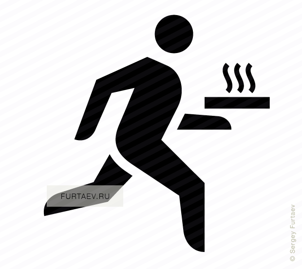 Vector icon of running courier with box of hot pizza in his hand