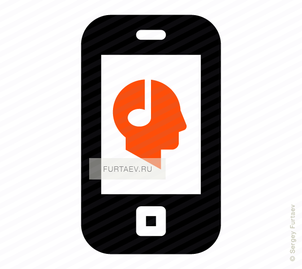 Vector icon of mobile phone with male profile with headphones on screen