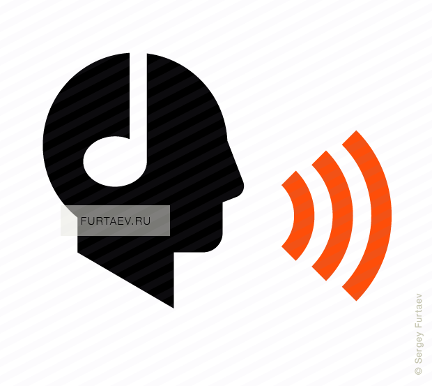 Vector icon of wireless signal going from male profile with headphones