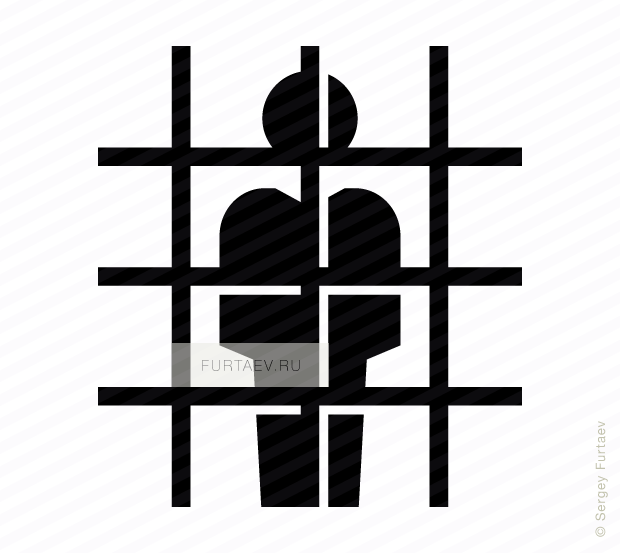 Vector icon of man behind bars