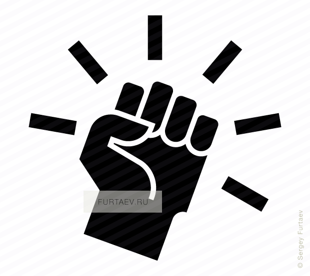 Vector icon of raised fist with motion lines around it