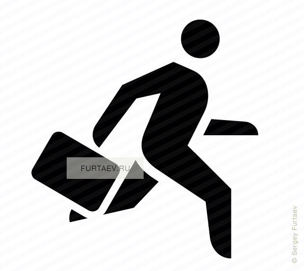 Vector icon of male person running with briefcase