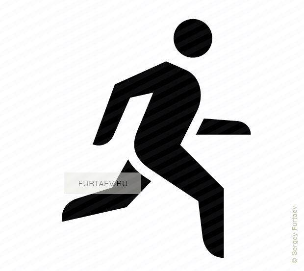 Vector icon of running male person