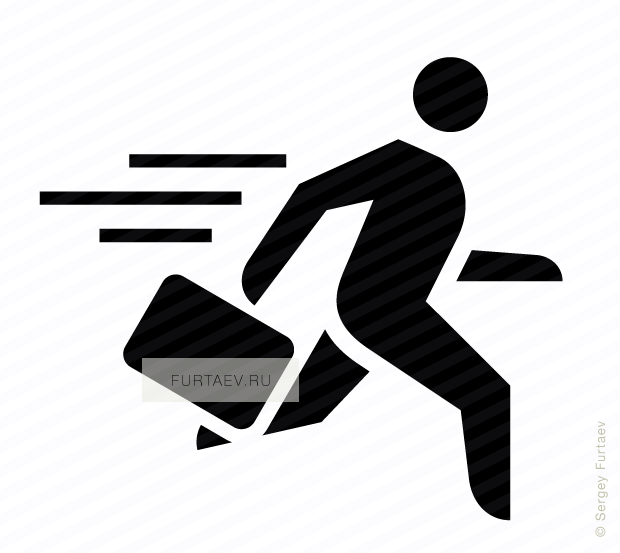 Vector icon of running man with briefcase in his hand and motion lines behind him