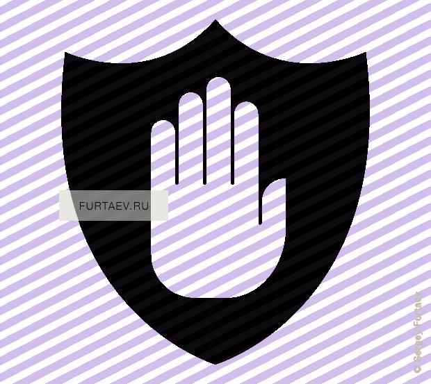 Security Shield Vector Icon