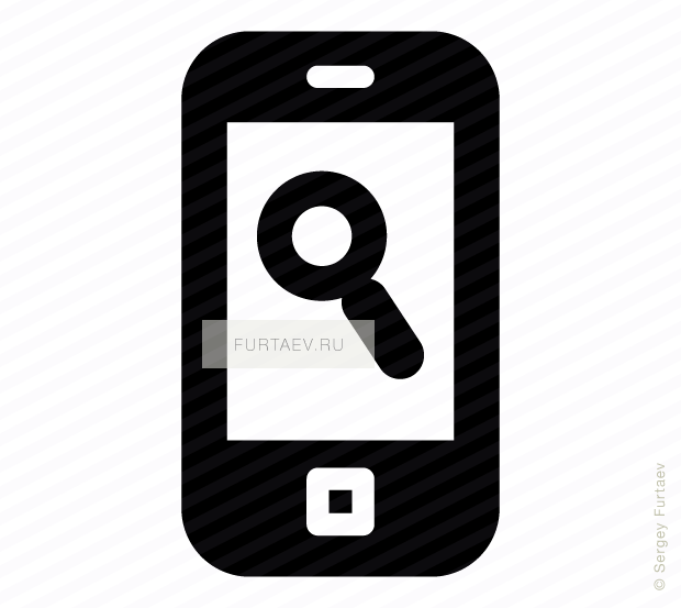 Vector icon of mobile phone with magnifying glass on screen
