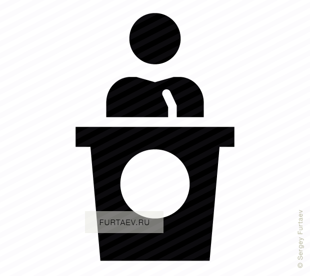 Vector icon of public speaker on podium