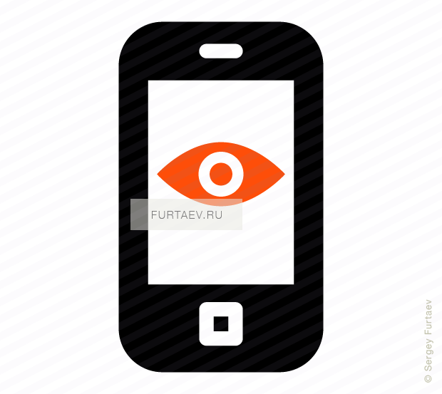 Vector icon of mobile phone with eye on screen