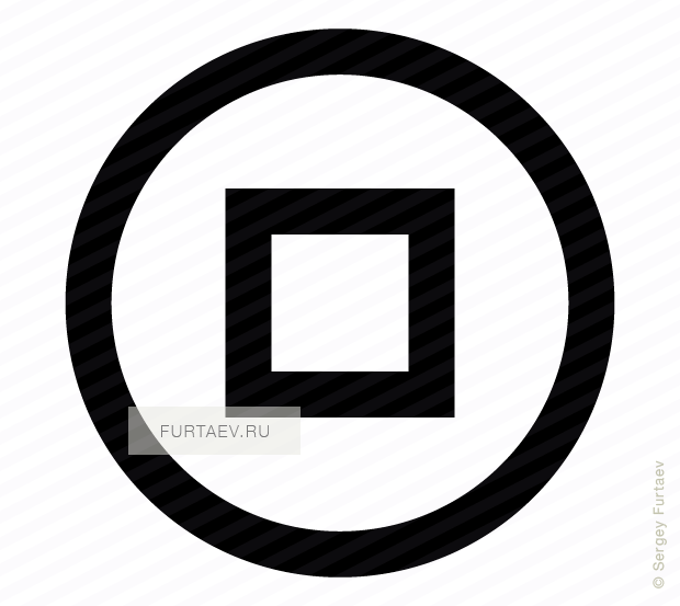 Vector icon of stop square inside circle
